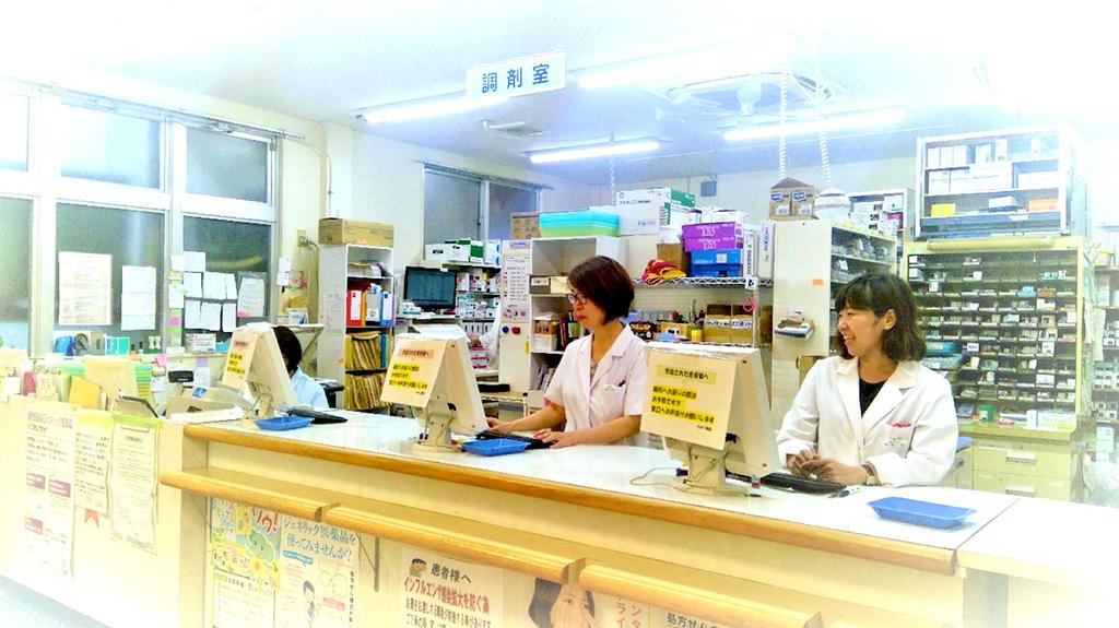 店舗紹介[2]ぐすく薬局
