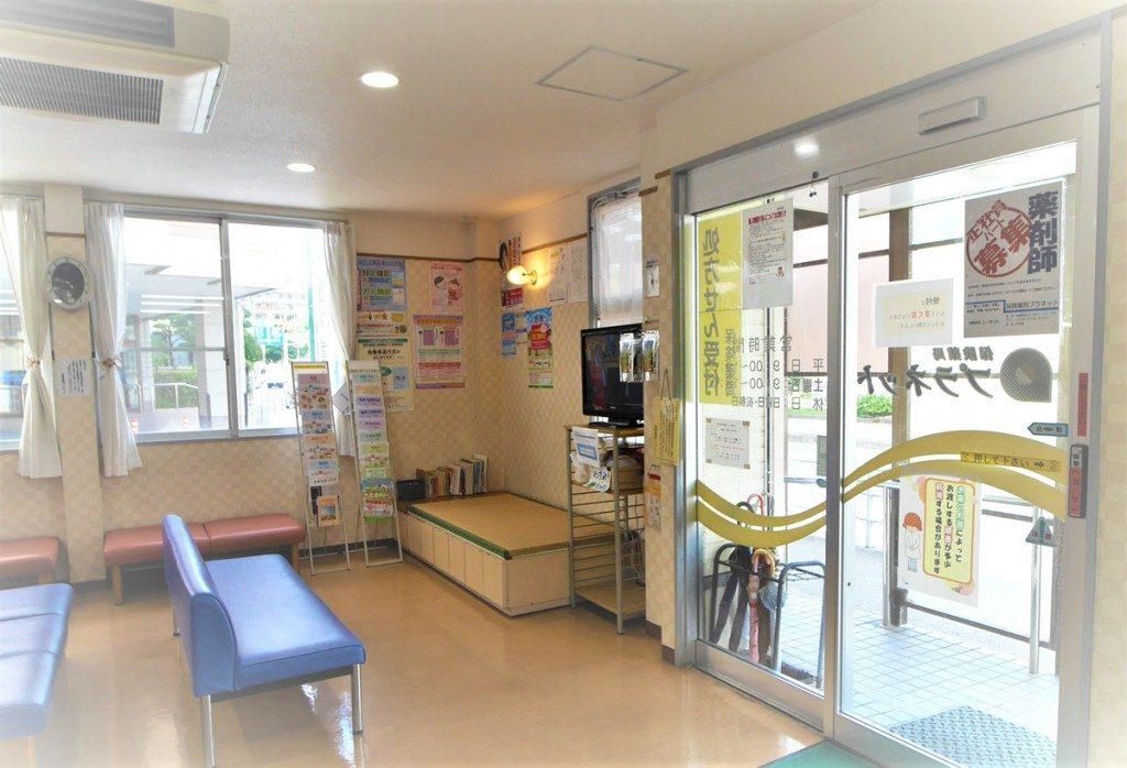 店舗紹介[3]保険薬局プラネット